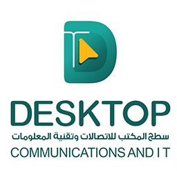 سطح المكتب لتقنية المعلومات